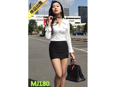 [模拍] 包臀裙SW美女小姐姐原版模拍视频MJ180[24G]